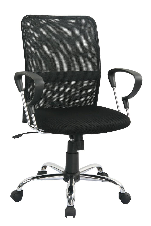 Ergonomischer Bürostuhl Test Ratgeber +++ Bürostühle günstig kaufen!