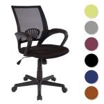 SixBros HLC-0551/828 Bürostuhl